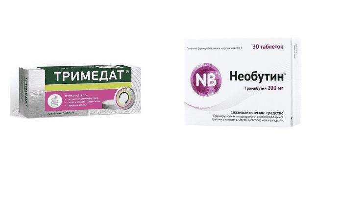 Лекарственные препараты переносятся пациентами хорошо. Побочные явления присутствуют крайне редко