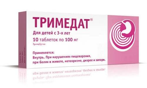 Тримедат восстанавливает нормальную физиологическую активность мускулатуры кишечника