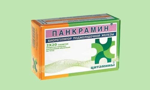 Препарат Панкрамин содержит комплекс высокомолекулярных органических соединений
