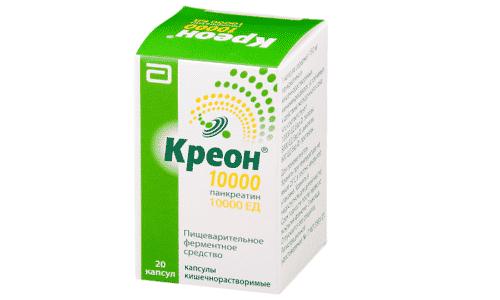 Аналог Панкреатина 10000 - препарат Креон 10000 можно купить без рецепта