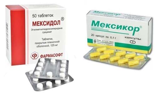 Мексикор и Мексидол - препараты, которые применяются в качестве антиоксидантов и ноотропных средств