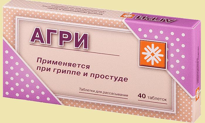 При необходимости медикамент можно заменить препаратом Агри