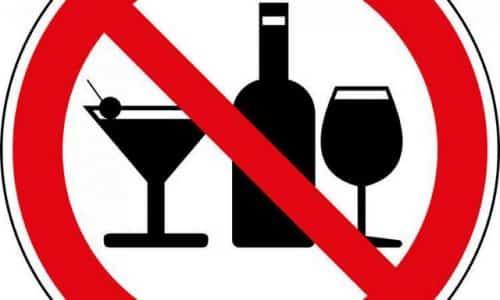 Препарат нельзя принимать совместно со спиртными напитками