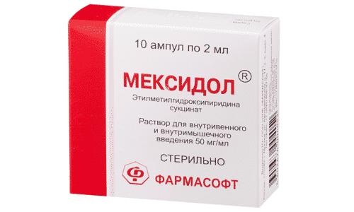 Мексидол 2 мл - это раствор, предназначенный для внутривенных и внутримышечных инъекций