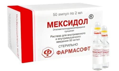 Действующее вещество Мексидола - этилметилгидроксипиридина сукцинат, в качестве вспомогательных веществ используют метабисульфит натрия и воду для инъекций