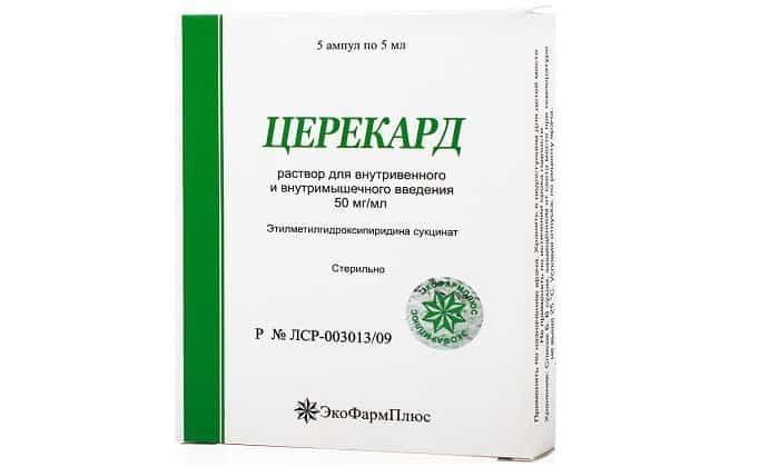 Аналогом препарата Мексидол называют Церекард