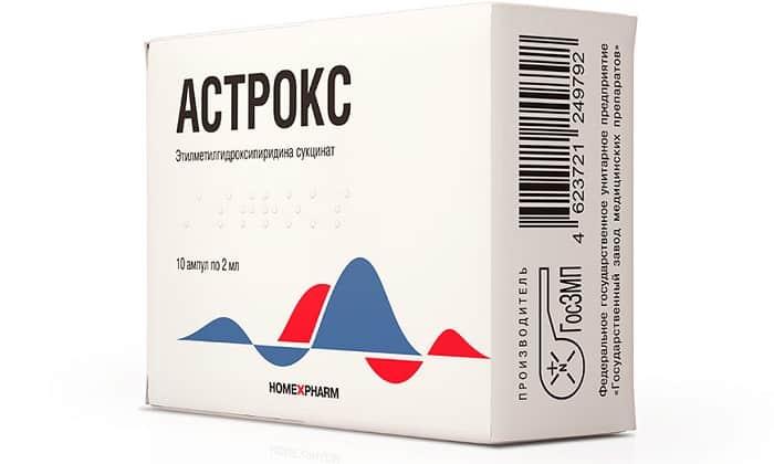 Иногда вместо препарата Мексидол назначают Астрокс