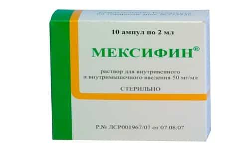 Главный недостаток Мексифина - его редкость. Этот препарат можно найти в наличии далеко не в каждой аптеке