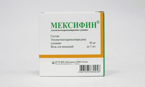 Препарат предназначен для внутривенного или внутримышечного введения
