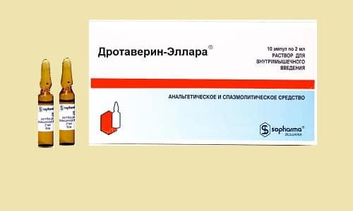 Спазмолитик поставляется в российские аптеки в форме раствора в ампулах, который можно колоть внутримышечно и внутривенно