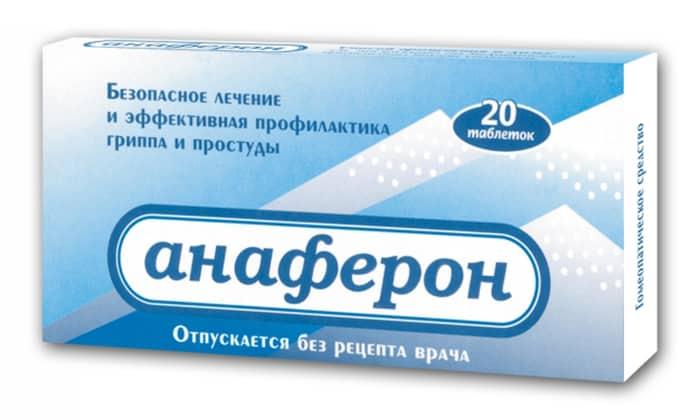 В качестве альтернативного средства можно выбрать Анаферон