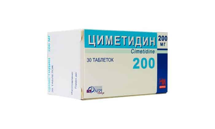 Циметидин снижает скорость всасывания и биодоступность домперидона