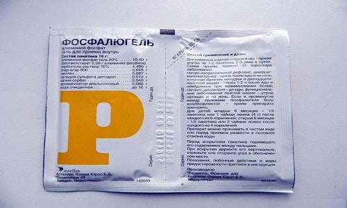 Фосфалюгель принимают по 1-2 пакетика до 3 раз в день, максимальная дозировка - 6 пакетиков