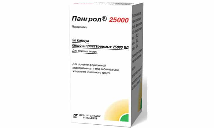Пангрол 25000 - средство, которое восполняет дефицит ферментов поджелудочной железы