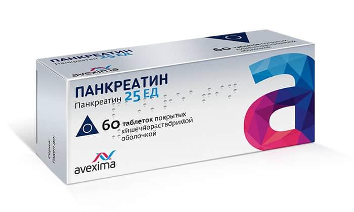Заменителем средства может выступать Панкреатин 25