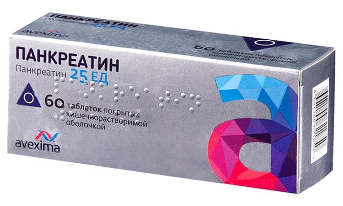 Аналогом препарата Пангрол 25000 может быть медикамент Панкреатин