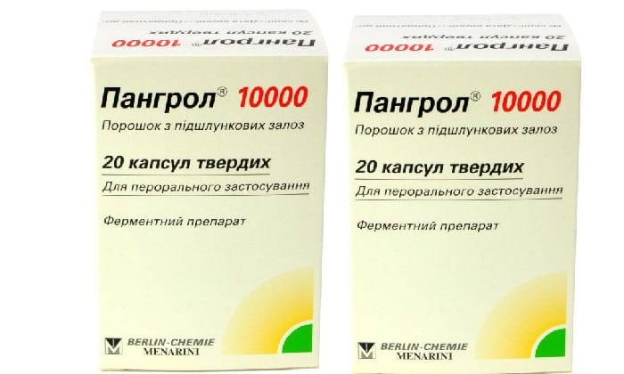 Заменить препарат можно таким лекарством, как Пангрол