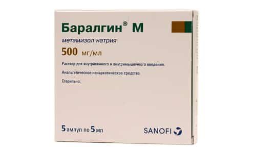 Баралгин М препарат быстро снижает интенсивность симптомов, не оказывая наркотического действия