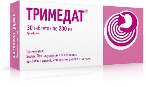 Таблетки принимают в любое время, можно не привязывать процедуру к употреблению пищи