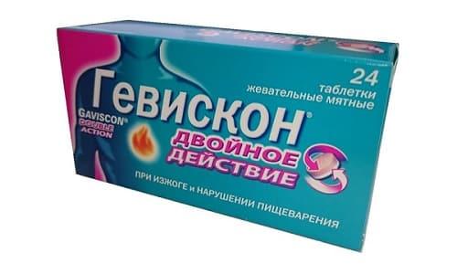 Область применения достаточно широкая: препарат назначается при нарушениях работы органов ЖКТ разной этиологии
