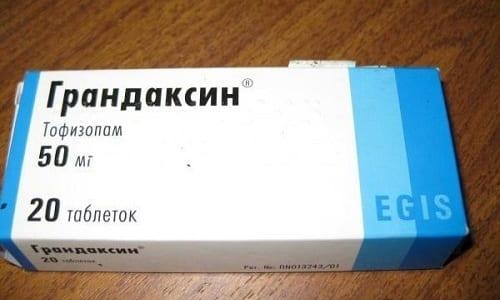 Аналог Пефлоксацина - Грандаксин хранится при температурном режиме +10°...+25°C, вдали от влаги и света
