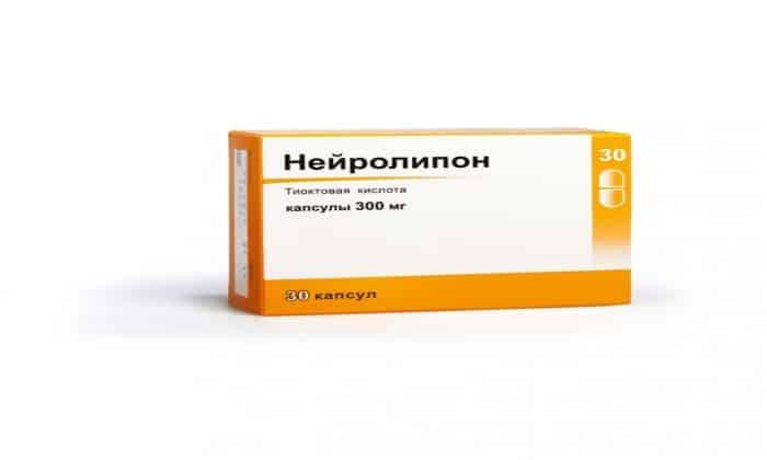 Аналог препарата Нейролипон