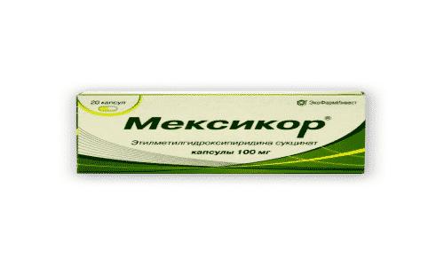 Мексикор содержит в чистом виде янтарную кислоту, которая в соединении с эмоксипином позволяет улучшить проникновение препарата через клеточные мембраны