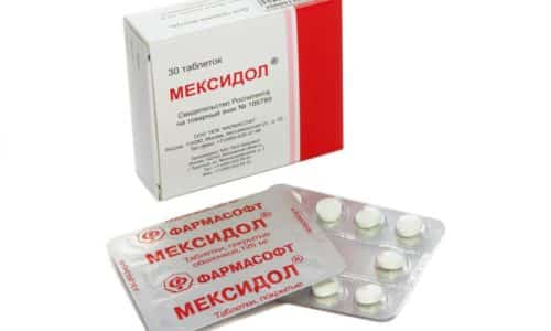 Мексидол – препарат, обладающий антигипоксическим и ноотропным действием