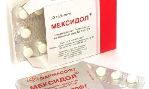В состав таблеток Мексидола входит лактоза, поэтому они могут вызывать побочные эффекты