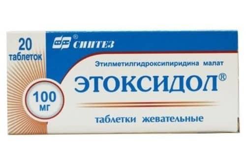 Согласно отзыву врача-кардиолога, Этоксидол характеризуется более высокими антиаритмическими свойствами