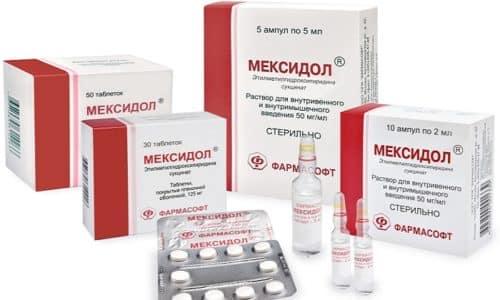Мексидол обладает антигипоксическим (насыщает ткани кислородом), ноотропным и противосудорожным эффектами