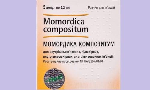 Момордика Композитум - это гомеопатический препарат, который назначают при патологических состояниях поджелудочной железы