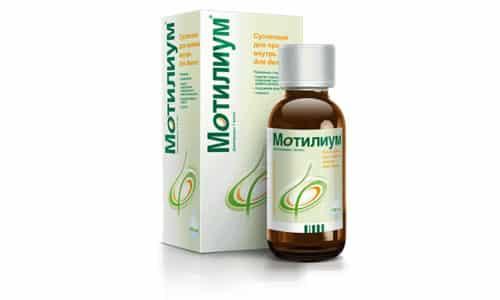 Мотилиум относится к противорвотным препаратам