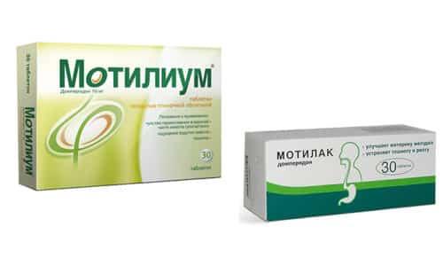 Мотилиум или Мотилак улучшают моторику желудка и пищевода