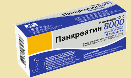 Панкреатин 8000 компенсирует недостаточную активность поджелудочной железы, улучшает расщепление липидов, углеводов и протеинов в пищеварительном тракте