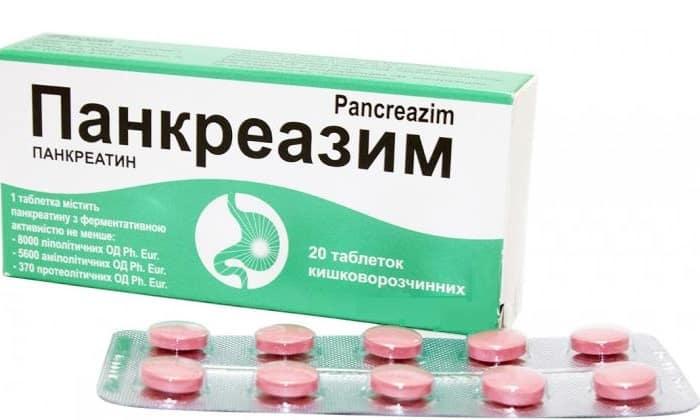 Схожим с Панкреатином 8000 воздействием на организм обладает Панкреазим