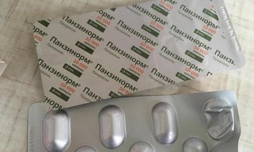 Лекарство предлагается в 1 исполнении - в виде пеллет (капсул). В качестве действующего вещества выступает порошок панкреатина
