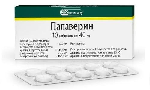Таблетки Папаверин общедоступны и часто применяются в лечении дыхательной, пищеварительной, сердечно-сосудистой, мочеполовой систем у взрослых и детей