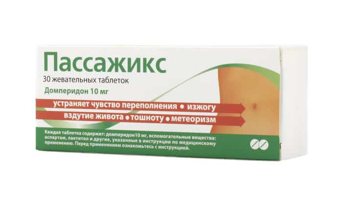 При необходимости медикамент можно заменить препаратом Пассажикс