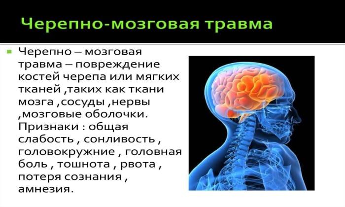Оба препарата назначают при черепно-мозговых травмах