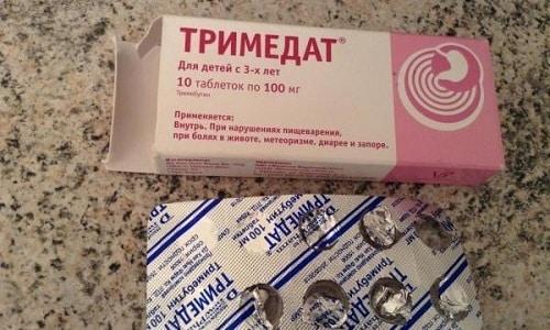 Тримедат 100 нормализует состояние пациентов при заболеваниях органов пищеварительного тракта