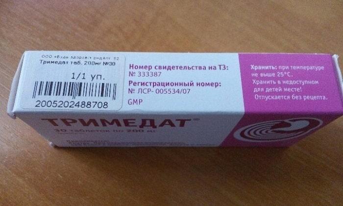 Также лекарство рекомендуют принимать при желудочно-пищеводном рефлюксе