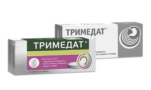 Тримедат валента применяется для улучшения моторики пищеварительной системы