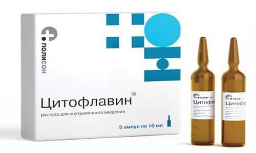 Для внутривенного введения Цитофлавина используют капельницы, предварительно растворяя содержимое ампулы в 100-200 мг физиологического раствора