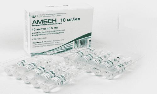 Амбен угнетает фибринолитический процесс