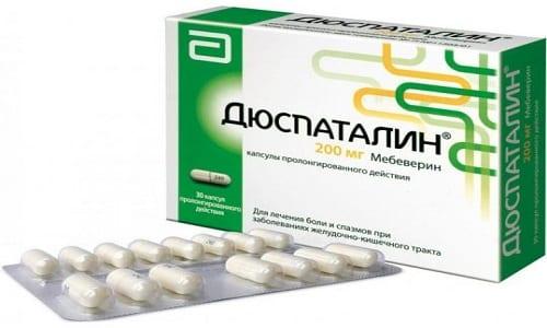 Медикамент оказывает избирательное действие на гладкую мускулатуру ЖКТ, эффективно устраняя спазм и вызванный им болевой синдром