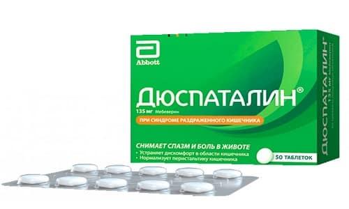 Таблетированную форму препарата следует принимать по 135 мг 3 раза в день
