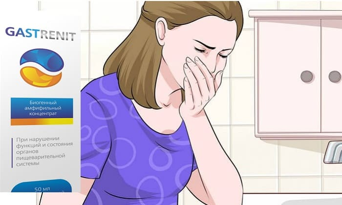 Тошнота после приема пищи считается показанием к применению препарата Gastrenit