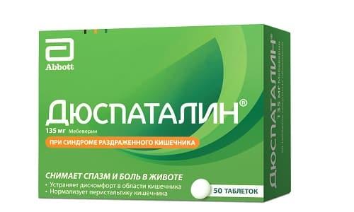 Дюспаталин принадлежит к рецептурной группе лекарственных средств