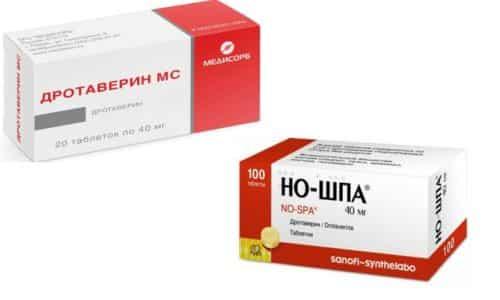 Дротаверин и Но-шпа принадлежат к группе спазмолитических лекарственных средств